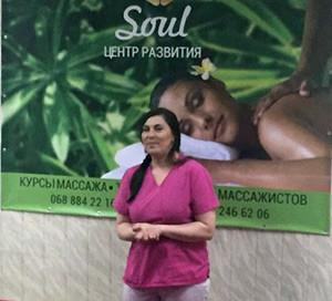Prepodovatel_massage