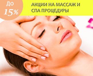 Акция-массаж в Одессе